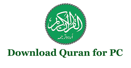 Download Quran for PC With Urdu Translation
