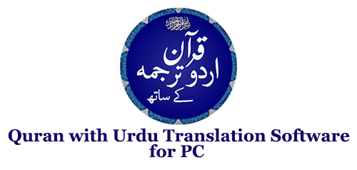 Quran with Urdu Translation Software for PC (Windows and Mac)