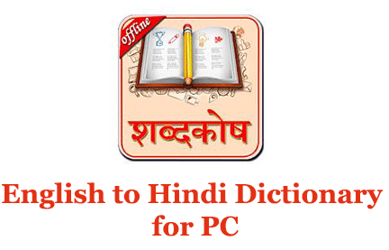 English to Hindi Dictionary for PC (Windows and Mac)